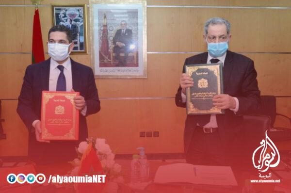 توقيع اتفاقية إطار بين وزارة التربية الوطنية  وجمعية جهات المغرب
