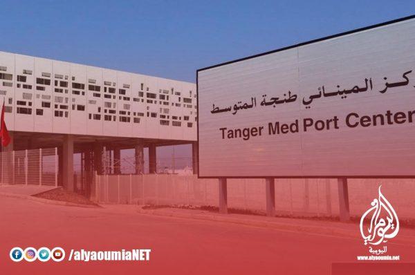 ميناء طنجة المتوسط يدخل نادي الـ 25 الأوائل عالميا (لائحة الترتيب العالمي)