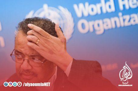 منظمة الصحة العالمية قلقة من موجة وبائية رابعة في 15 دولة تمتدّ من المغرب إلى باكستان